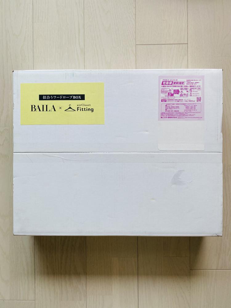 【BAILA×airCloset Fiting】似合うワードローブBOXでニューノーマルなショッピング体験!_1