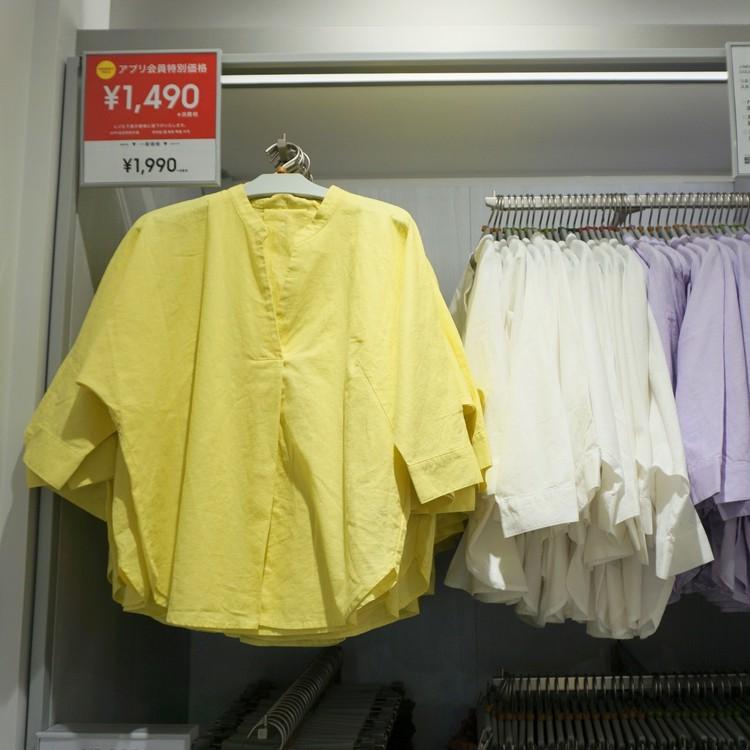 【GU(ジーユー)】渋谷店で30代女子に人気の通勤服(リネンブレンドスキッパーシャツ)