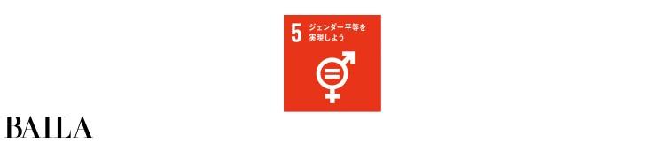 世界の女の子の教育のためグローバルチャリティを開始  clé de peau BEAUTÉ[クレ・ド・ポー ボーテ]