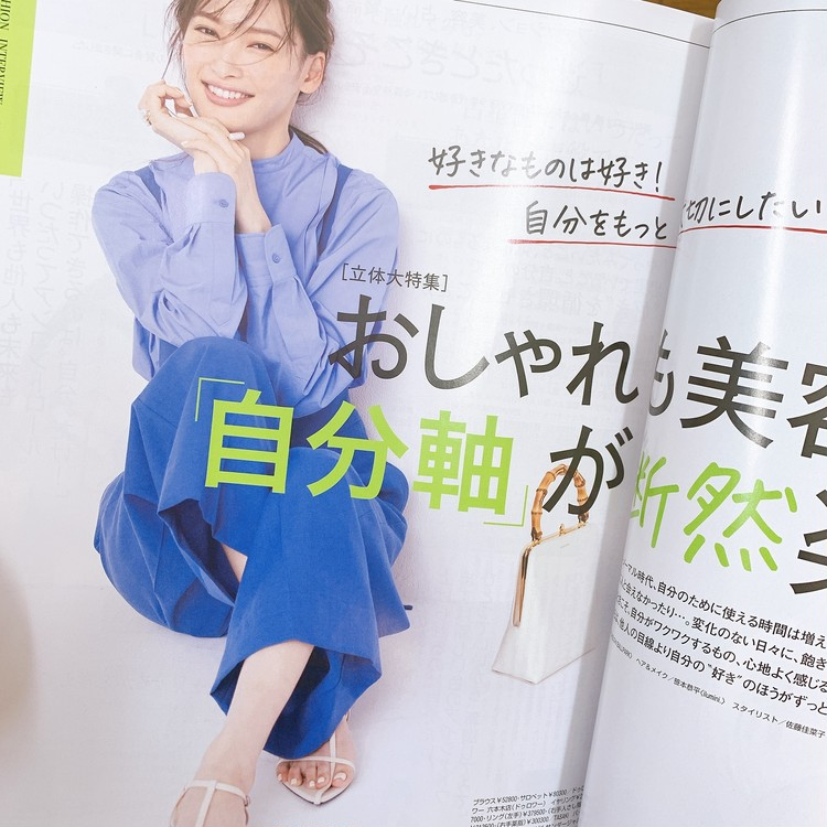 BAILA9月号発売中!_2