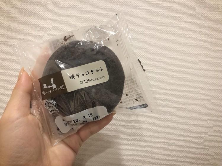ローソン焼チョコタルト