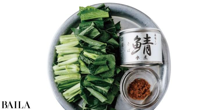 【みそ汁レシピ】毎日食べても飽きない<味変みそ汁>6選_12