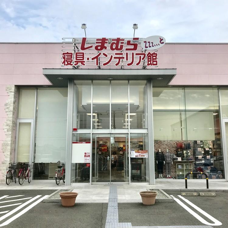 おしゃれ&コスパ高すぎ【しまむら・インテリア】エディターひとめ惚れ傑作6選_1