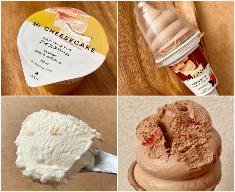【セブン-イレブン × ミスターチーズケーキ(Mr.CHEESECAKE)】コラボアイスが超話題、カップ&ワッフルコーンの2種類が登場!