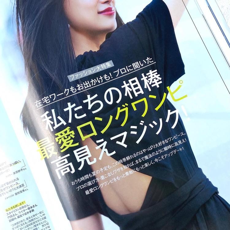 2ヶ月ぶりの新刊!BAILA8月号の読みどころは?_2
