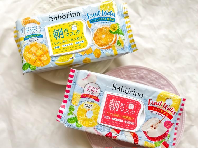 サボリーノの朝用マスクから、サラサラタイプが限定発売。