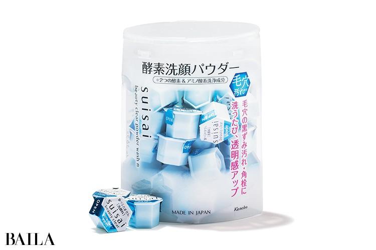 スイサイ ビューティクリア パウダーウォッシュN 0.4g×32個 ¥1980(編集部調べ)/カネボウ化粧品