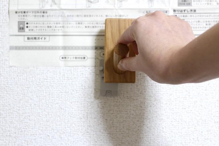 無印良品の壁に付けられる家具「フック」の土台パーツにフック本体を取り付け