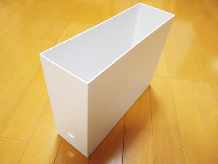 空のファイルボックス