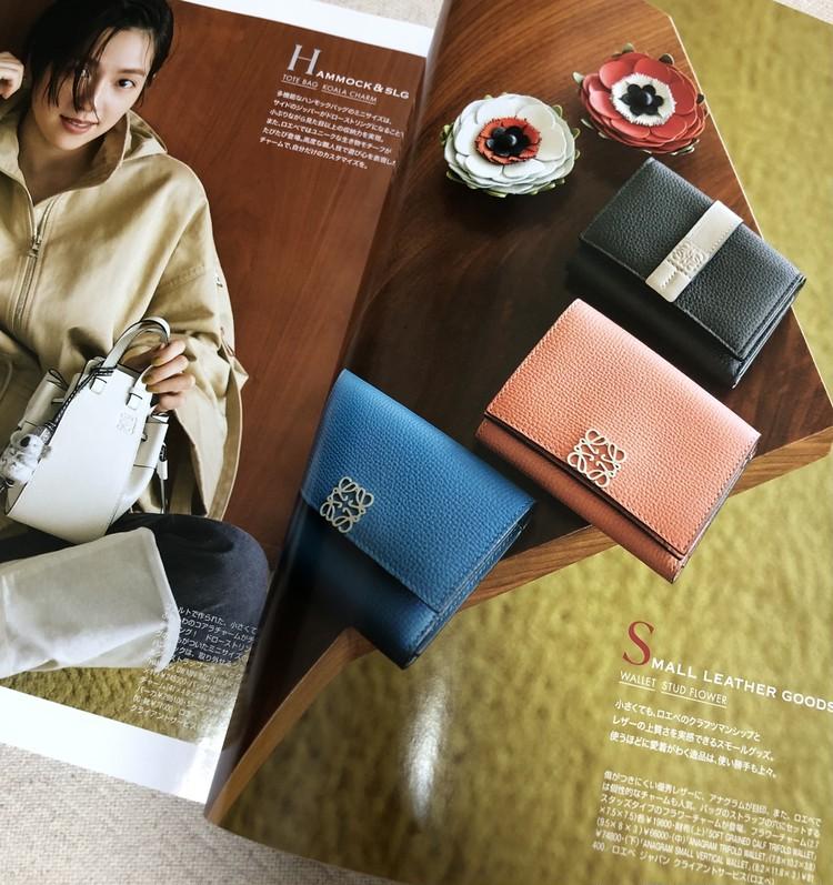 BAILA 8月号掲載! LOEWEミニ財布のご紹介 _1