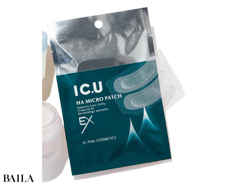 ドクターフィル コスメティクス フイルナチュラント IC.U HA マイクロパッチ EX