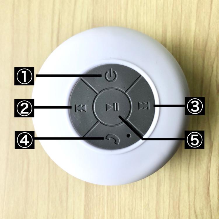 ダイソーのBluetoothスピーカーのボタンの説明