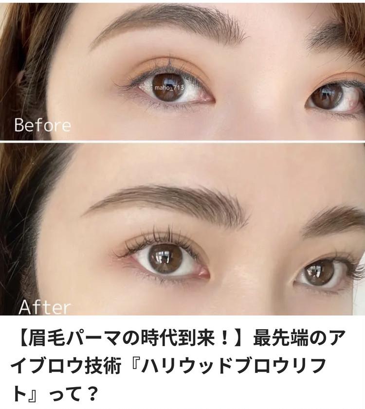 【プチプラ】話題のジェンダーレス韓国コスメ『LAKA(ラカ)』で流行りの眉毛に_4
