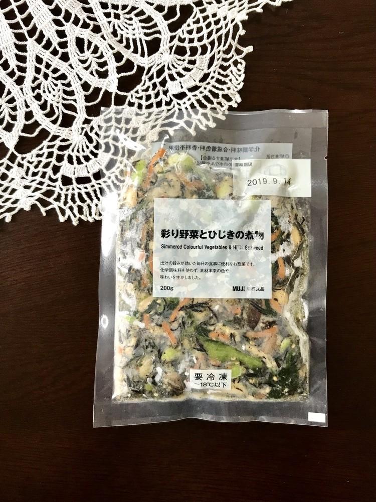 無印良品の冷凍食品(彩り野菜とひじきの煮物)