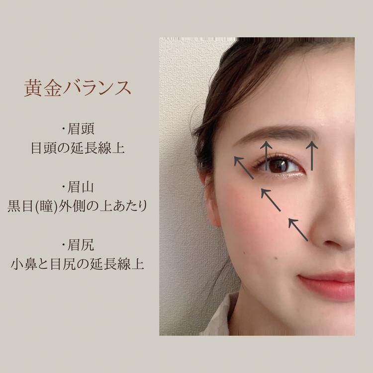 元CA/元準ミス日本代表伝授!『美眉』の作り方◎_1