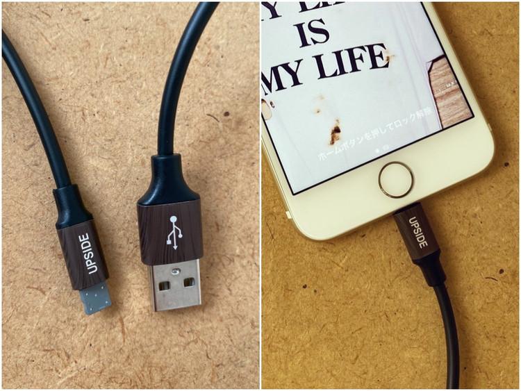ダイソー DAISO 100均 100円ショップ 高価格帯 新ブランド スタンダードプロダクツ Standard Products おすすめ スマホ スマートフォン充電ケーブル iPhone用 おしゃれ