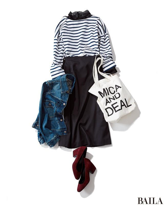 休日リラックススタイルも、黒のスカートでちゃんと女らしく!_1