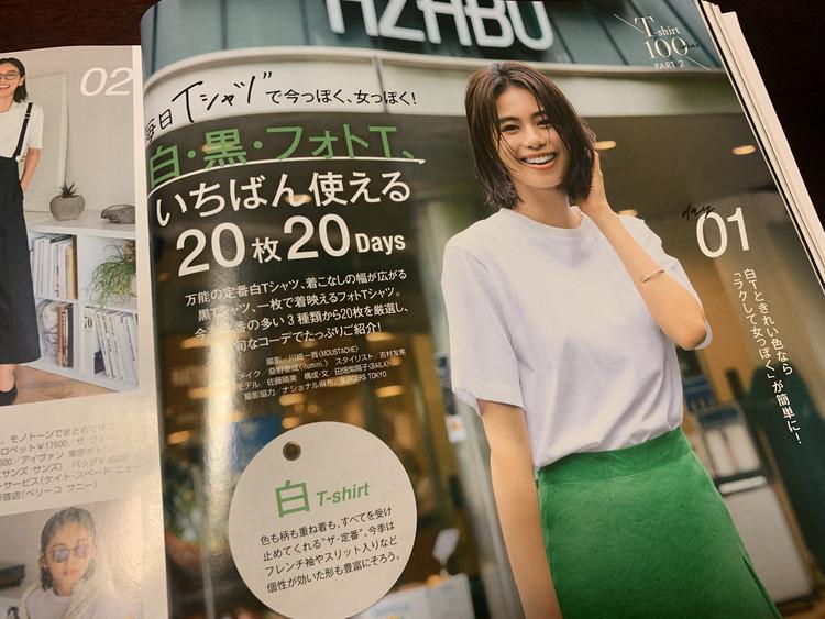 【BAILA7月号発売】この夏のTシャツ選びはこれで解決♡_8