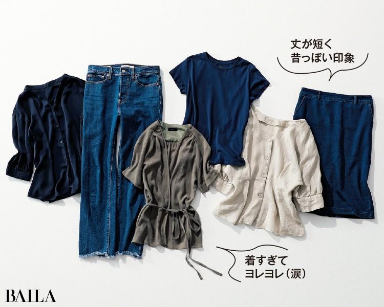 Tシャツやデニムなど見比べて、くたびれたほうを断捨離