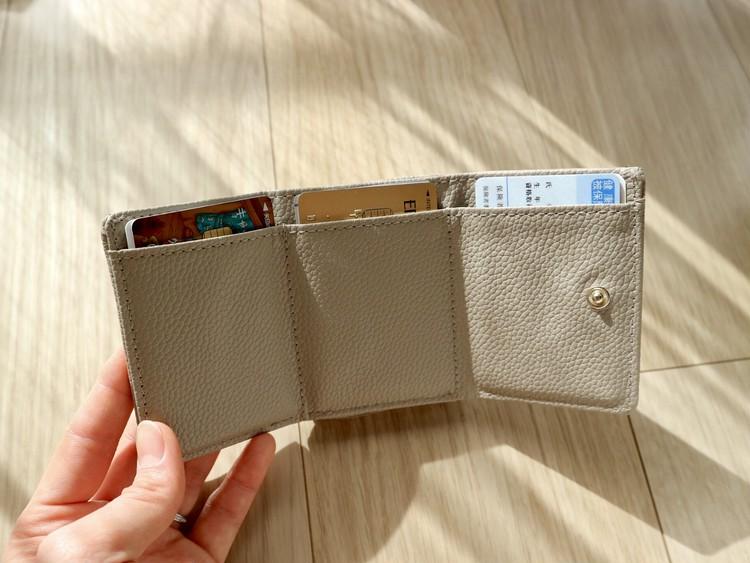 4月号付録>>可愛いだけじゃない!使いやすいミニ財布が良き♡_3