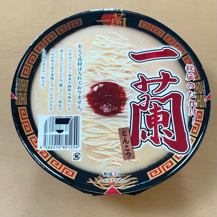 【話題】買えない人続出!完売続き、490円の一蘭カップ麺のクオリティが凄すぎた_1