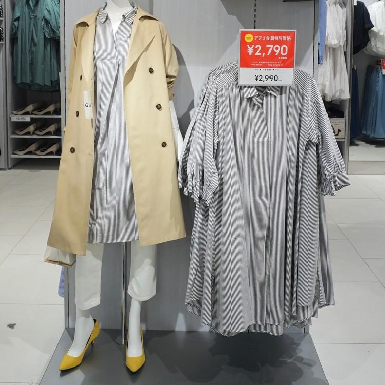 【GU(ジーユー)】渋谷店で30代女子に人気の通勤服&バッグ&シューズ12選(トレンチコート)