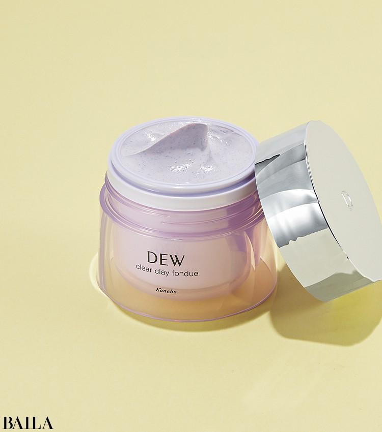 美容オイルとスクラブを配合したクレイ状マスク。ザラつきのないなめらかな肌に。DEW クリアクレイフォンデュ 90g ¥3080(編集部調べ)/カネボウ化粧品