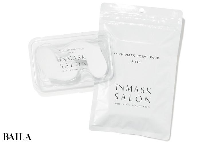 石井クリニック美容研究所のINMASK SALON ウィズマスクポイントパック(しっとり)