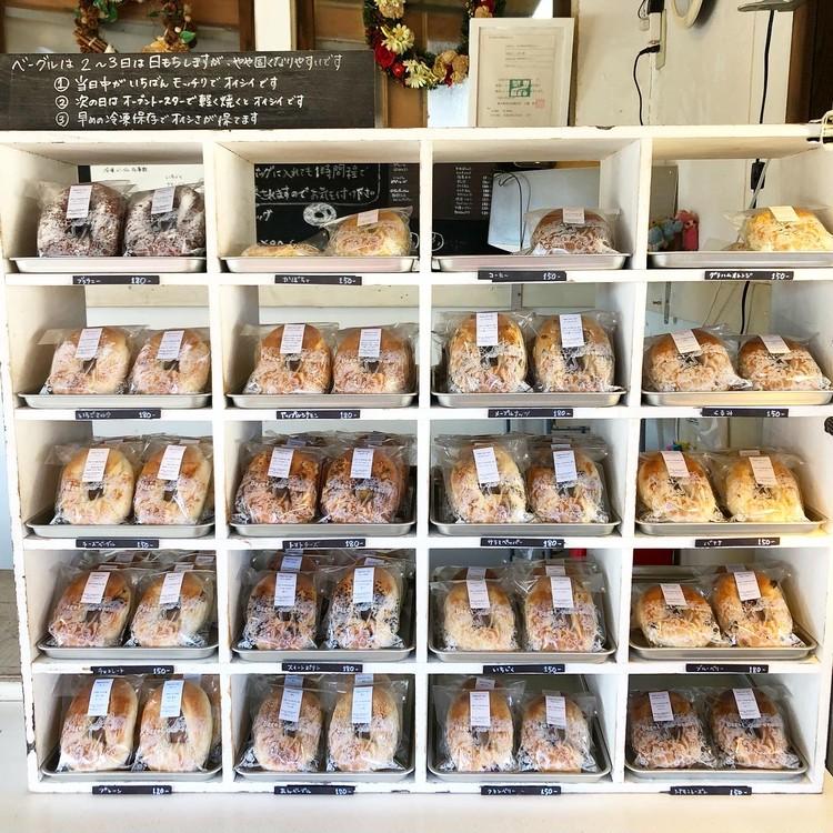 【私のパン活】常時20種類!那須で見つけたベーグル屋さん♡_3