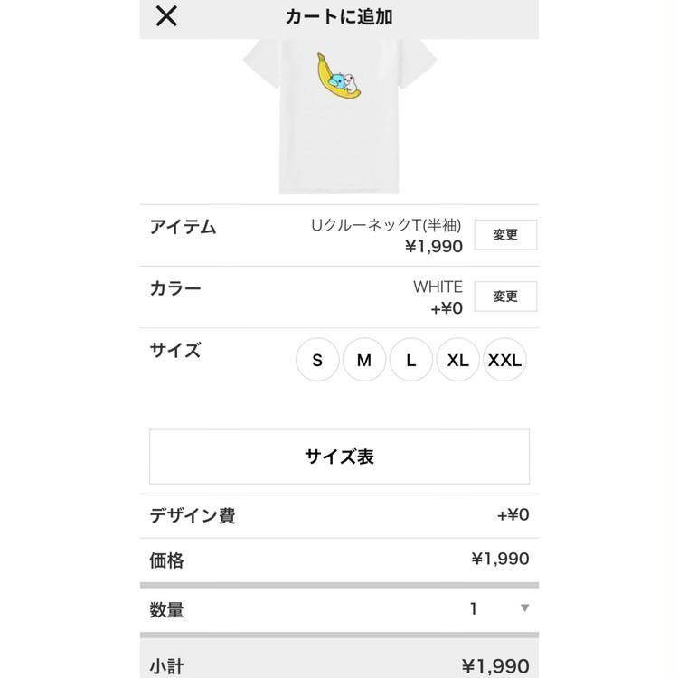 【世界に一枚のオリジナルTシャツ作り】UNIQLO〈UTme!〉徹底解説_11