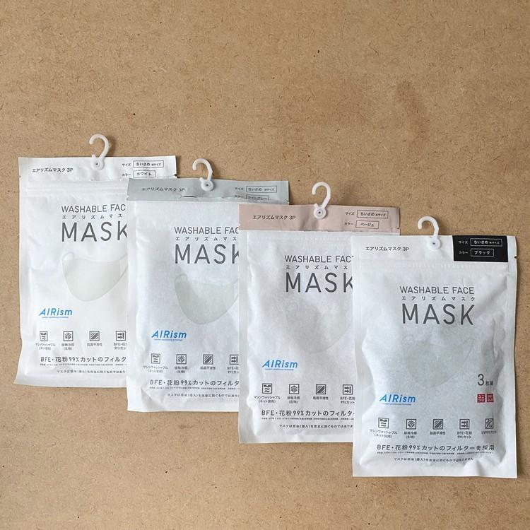 【ユニクロ(UNIQLO)エアリズムマスク】新色ブラックが10月下旬発売、ホワイト・グレー・ベージュと4色展開に