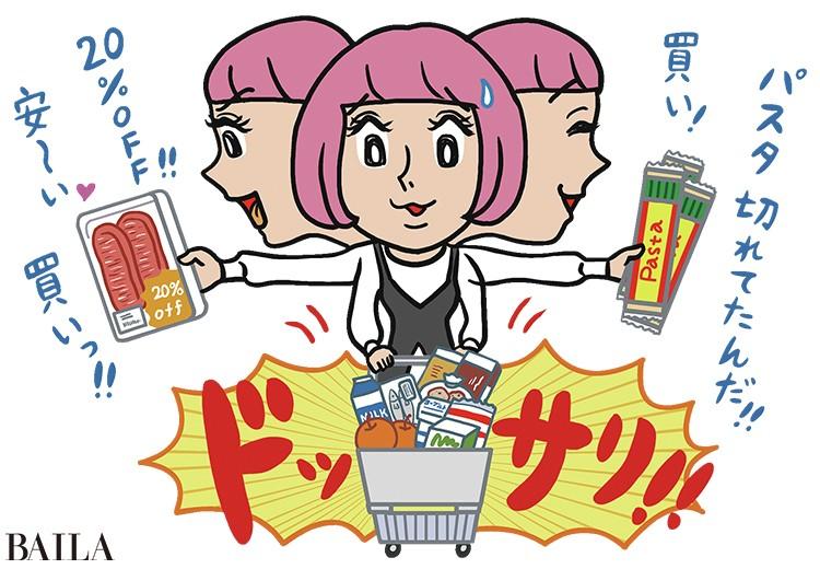 【最新版まとめ】30代からのダイエットの100問100答!_48