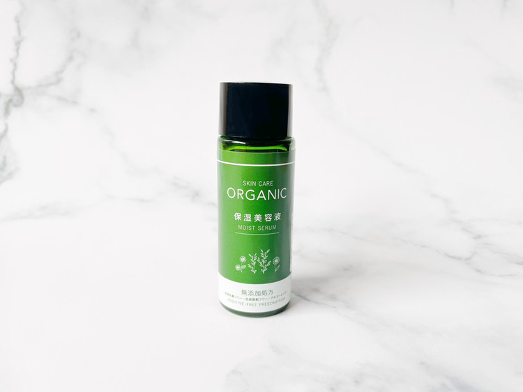 ORGANIC 保湿美容液のパッケージ