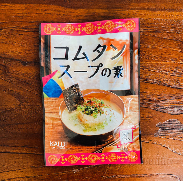【カルディ(KALDI)】おすすめ韓国料理「コムタンスープの素」