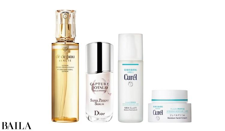 キュレルのスキンケア、ディオールの美容液、クレ・ド・ポーの化粧水