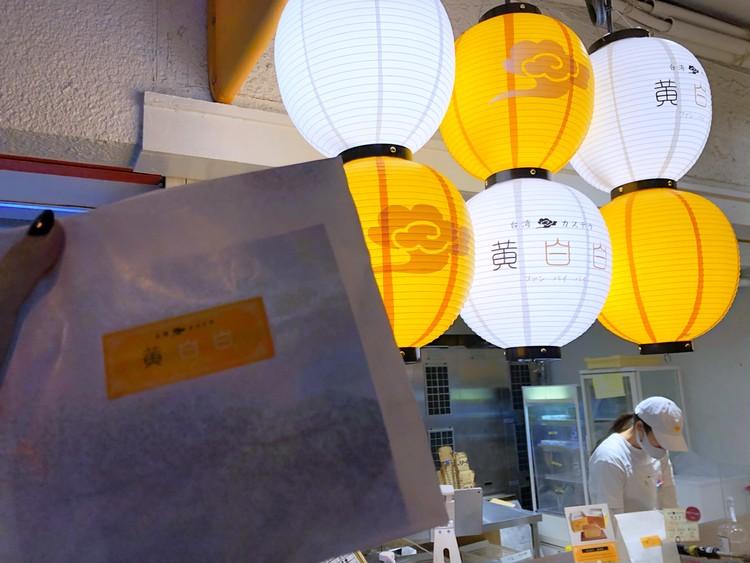 なんば&心斎橋 ふわっふわ台湾カステラ食べ比べ_2