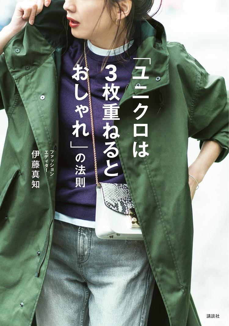 数ある【ユニクロTシャツ】の中で、エディターが6色買い占めた今季買うべき一枚はコレ!_5