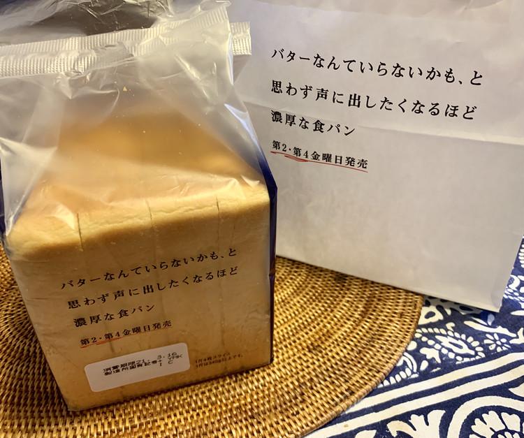 """【速報】モスの""""バターなんていらないかも(略)食パン""""を実食_1"""