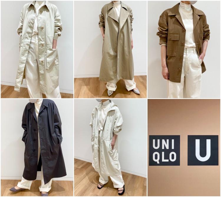 【ユニクロ ユー(Uniqlo U)2021春夏最新コレクション】完売必至スプリングコート5強試着レポート
