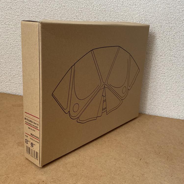 【無印良品】で買えるおすすめ防災グッズ5選 | 東日本大震災から10年 折りたためるヘルメット