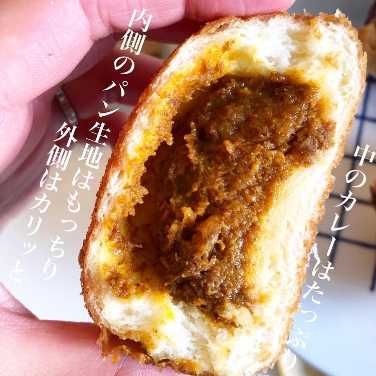 箱根に行くなら買うべき‼︎あの富士屋ホテル直営のパン屋さん_3