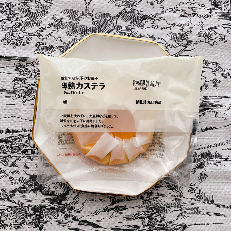【無印良品】糖質10g以下のお菓子 半熟カステラ