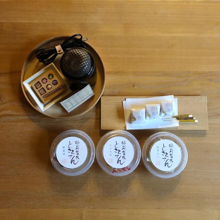 【GO TO】神奈川〝箱根〟で癒しと贅沢な休日を♡_8