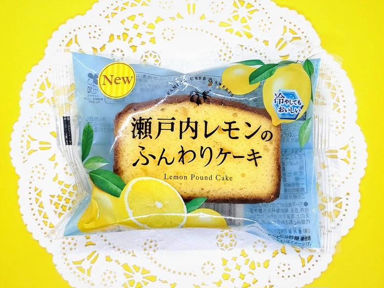 瀬戸内レモンのふんわりケーキの外観