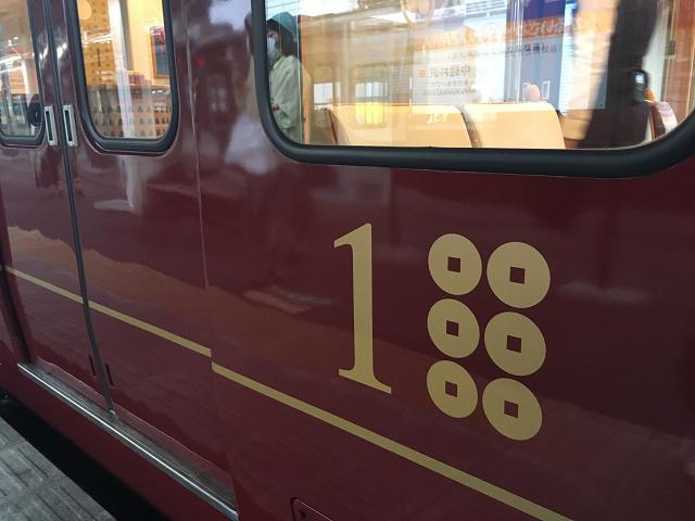 レトロ可愛い鉄道「ろくもん」で楽しむ信州ワイン&フレンチ_2_1