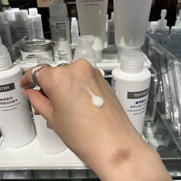 拭き取り化粧水に導入化粧液…【無印スキンケア】を敏感肌が全商品買ってみた_4