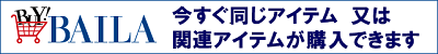カーキブルゾンが決め手のワークアウトコーデ♡リリー・コリンズ【日めくりセレブ】_2