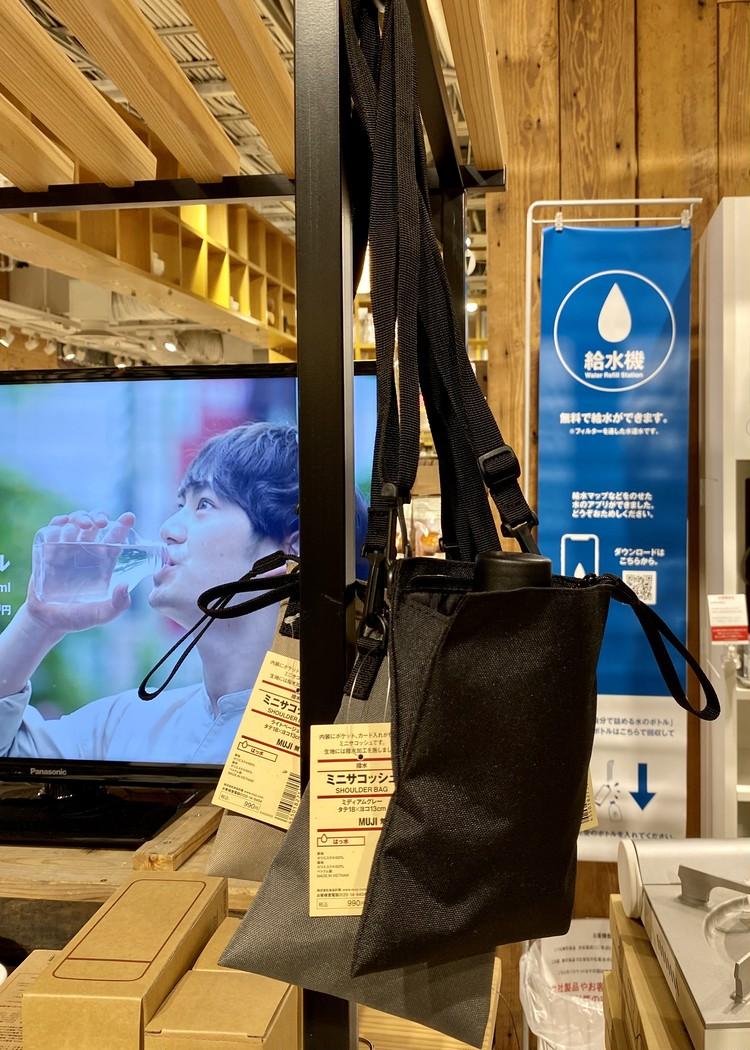 【無印良品】ペットボトルごみ削減・持ち運べる「自分で詰める給水ボトル」新発売、無料の給水サービスを体験!_19