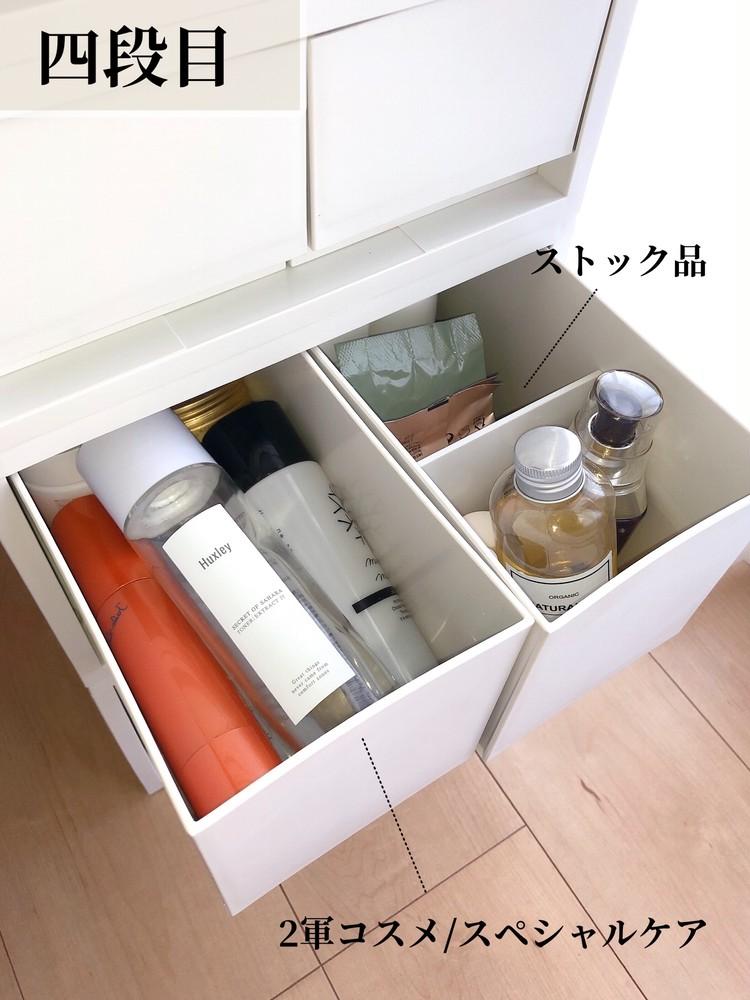 【コスメ収納】100均と無印良品で作る、使いやすくてアガる収納♡_7