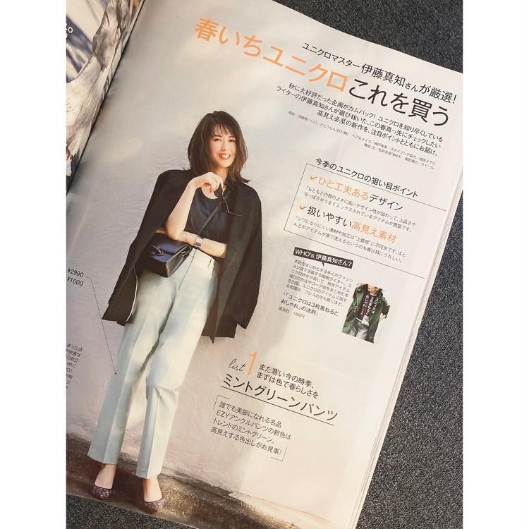 UNIQLOで2990円♡高見えミントグリーンパンツ_2